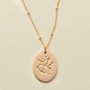 Sagittarius Constellation ZodiacSign Gold Necklace